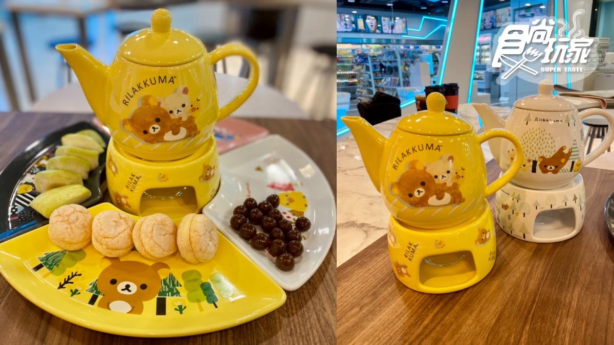 懶熊30款周邊到!「7-11x拉拉熊」首波集點這天開始:拉拉熊鬆餅機、自動給皂機