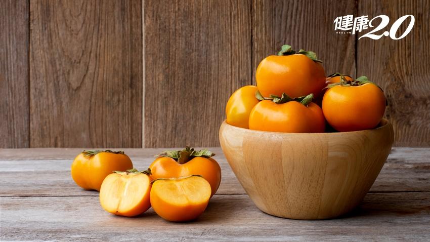 吃柿子代表好事會發生。(示意圖/shutterstock達志影像) 果中聖品「柿子」營養豐富 煲湯可養生潤肺
