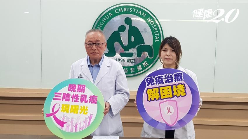 朋友一句點醒!她得了「最難治的乳癌」以免疫療法拼生機 只有1%機會也不放棄