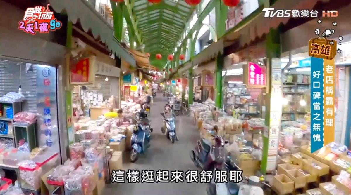 在地人也超愛!三鳳中街、六合夜市必逛必吃推薦,宅在家還能直接點外送