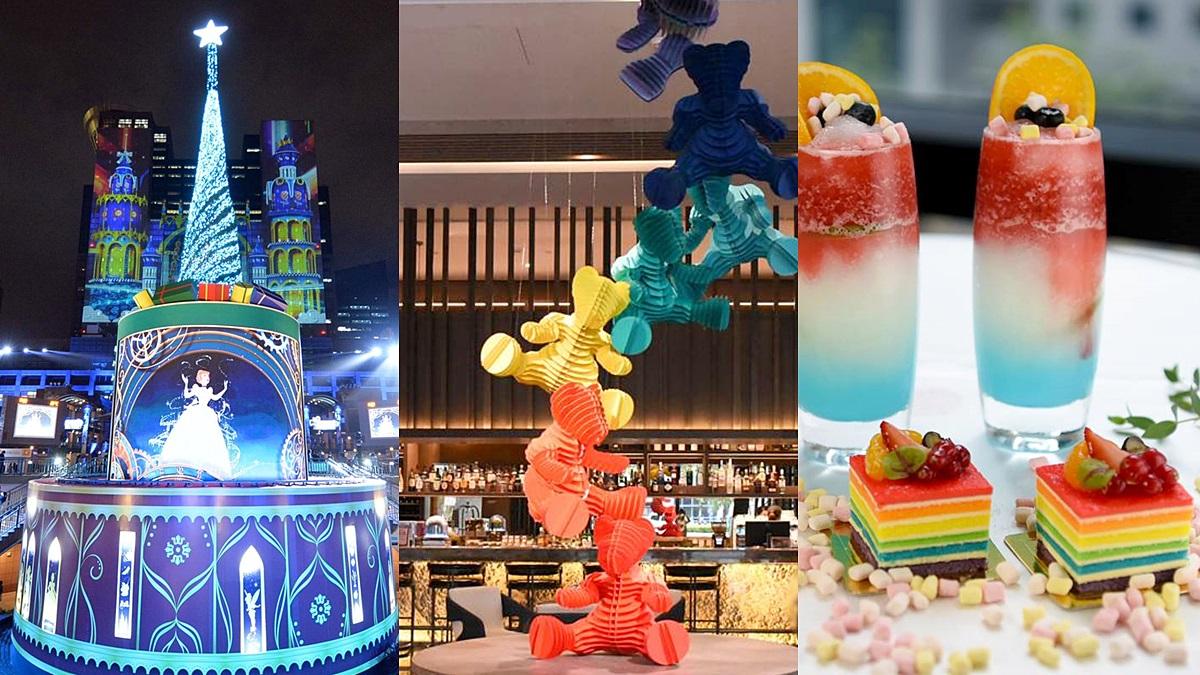耶誕城最新「七彩熊」打卡點!這天「穿戴彩虹」爽拿飯店蛋糕,還有免費電影院可看