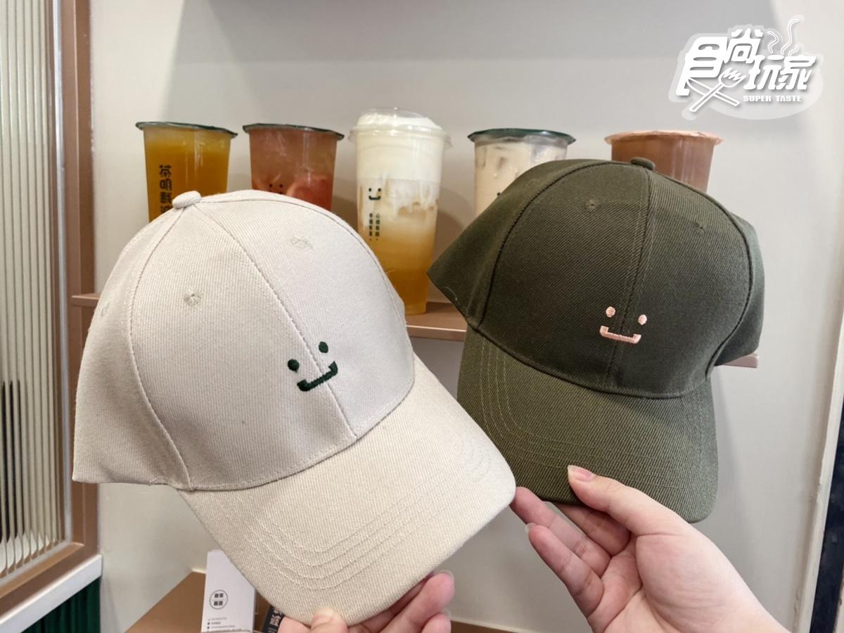 【新開店】超萌LOGO帽+33元就送!台中文青手搖「茶明載波」直擊,超猛千次奶蓋先喝