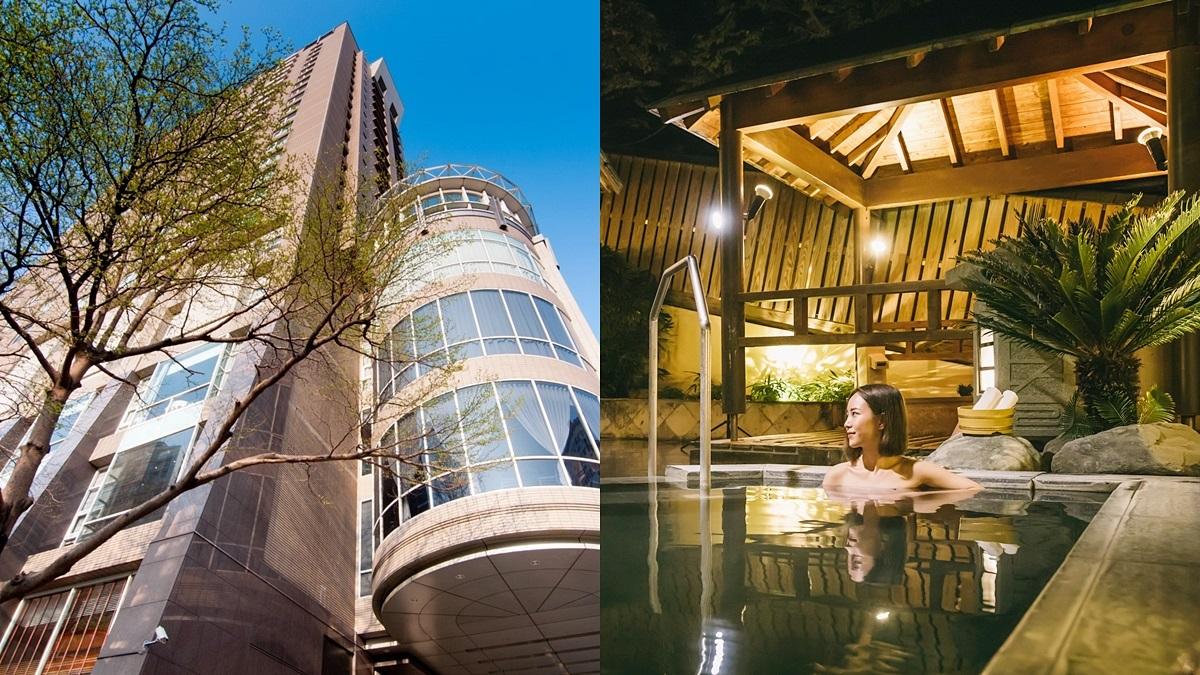 兩大飯店「買一晚送一晚」!每人1750元雙城爽住打卡、泡溫泉,到明年都還能去玩