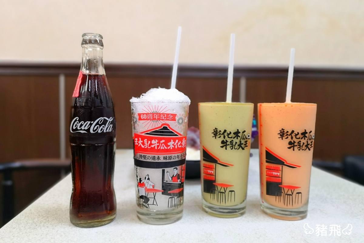 【食尚首播】彰化5家排隊古早味:一甲子木瓜牛奶、爆料蛤仔麵、炸饅頭刈包