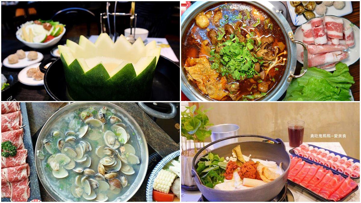 火鍋控快嘗鮮!北中南21家獨特鍋物:冬瓜白玉粥、鹹蛋黃牛奶、胡椒白菜雞