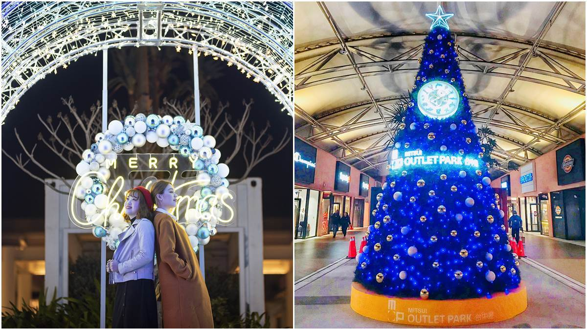 全台獨創「熱帶島嶼」耶誕城!巨型水果鳥、戽斗暴龍、10公尺耶誕樹都必拍