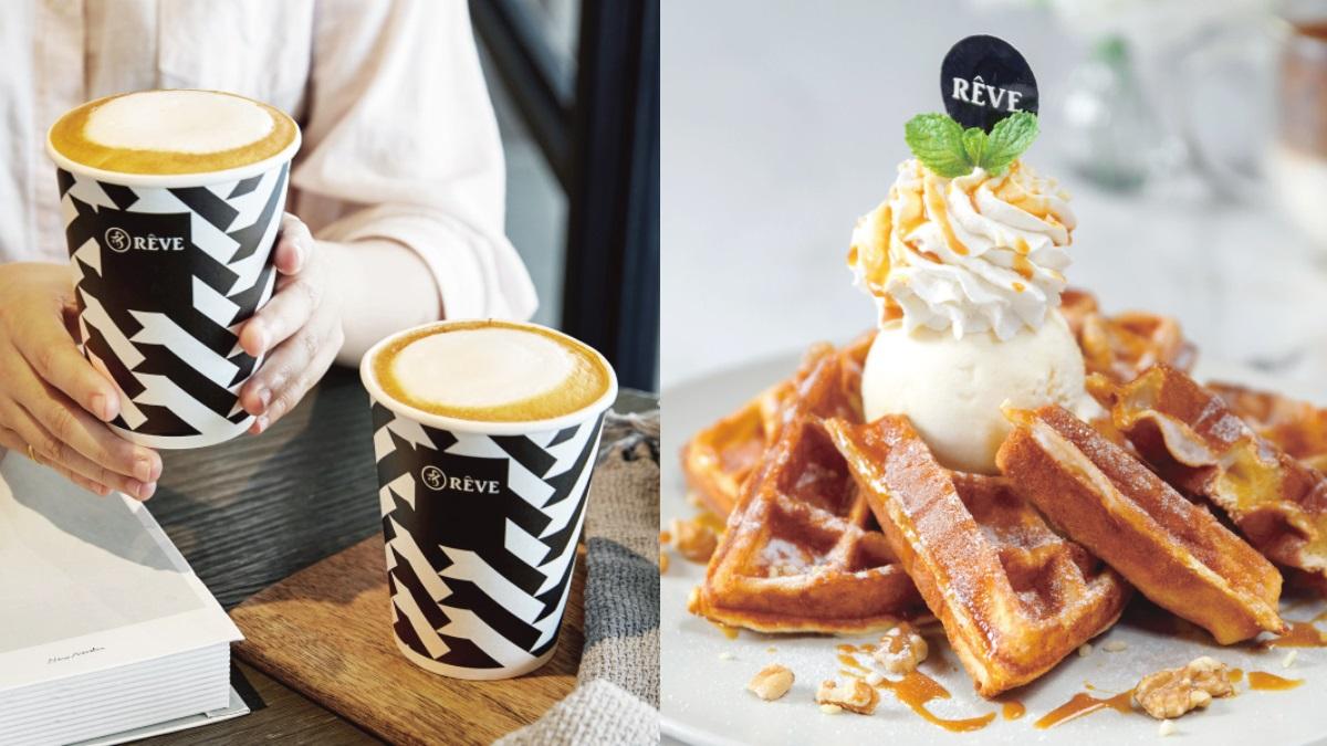 拿「名片」免費換鬆餅!黑浮咖啡首插旗台北:咖啡買一送一+焦糖鬆餅一萬份大放送