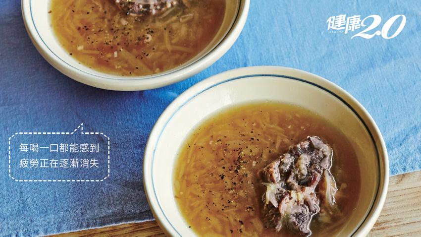 牛肉有很強的滋補效果!國際藥膳師教煮「牛筋湯」解疲勞,又有滿滿的膠原蛋白
