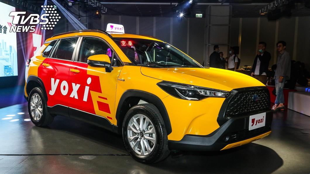 和泰汽車正式進軍計程車市場,Yoxi服務正式上線。 小黃愛用牌自己組車隊 和泰汽車推出Yoxi計程車服務