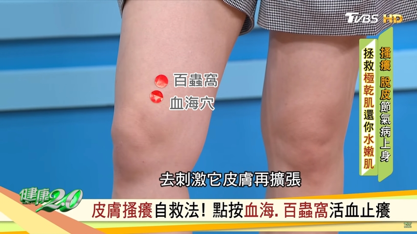 女星自製「雞蛋保濕祕方」讓人看了好心驚!中西醫2招舒緩皮膚搔癢