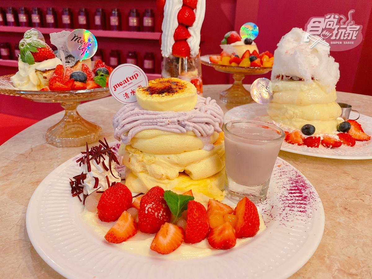 草莓控快筆記!北中南20家必吃爆品:20公分草莓塔、18顆鑽石級飲品、奶蓋布丁冰