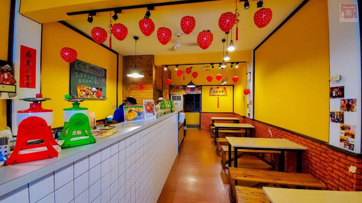 有草莓就必吃!台南冰菓室開賣4款超浮誇冰品,奶蓋、布丁、湯圓都好搭