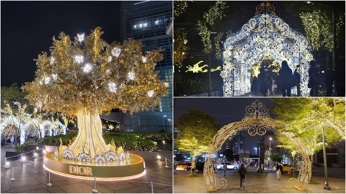挑戰最美耶誕裝置!台北101設置11個耶誕打卡點,先拍DIOR光雕藝術耶誕樹