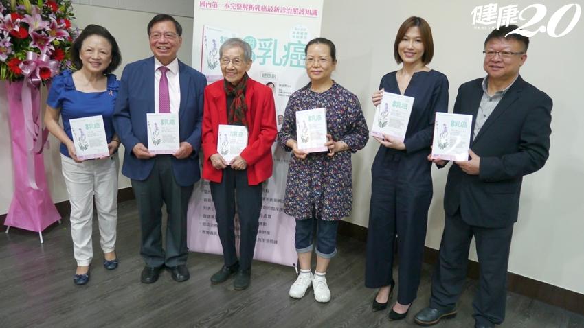 台大名醫警告:這些日用品恐致乳癌!高齡98歲乳癌患者現身說心得