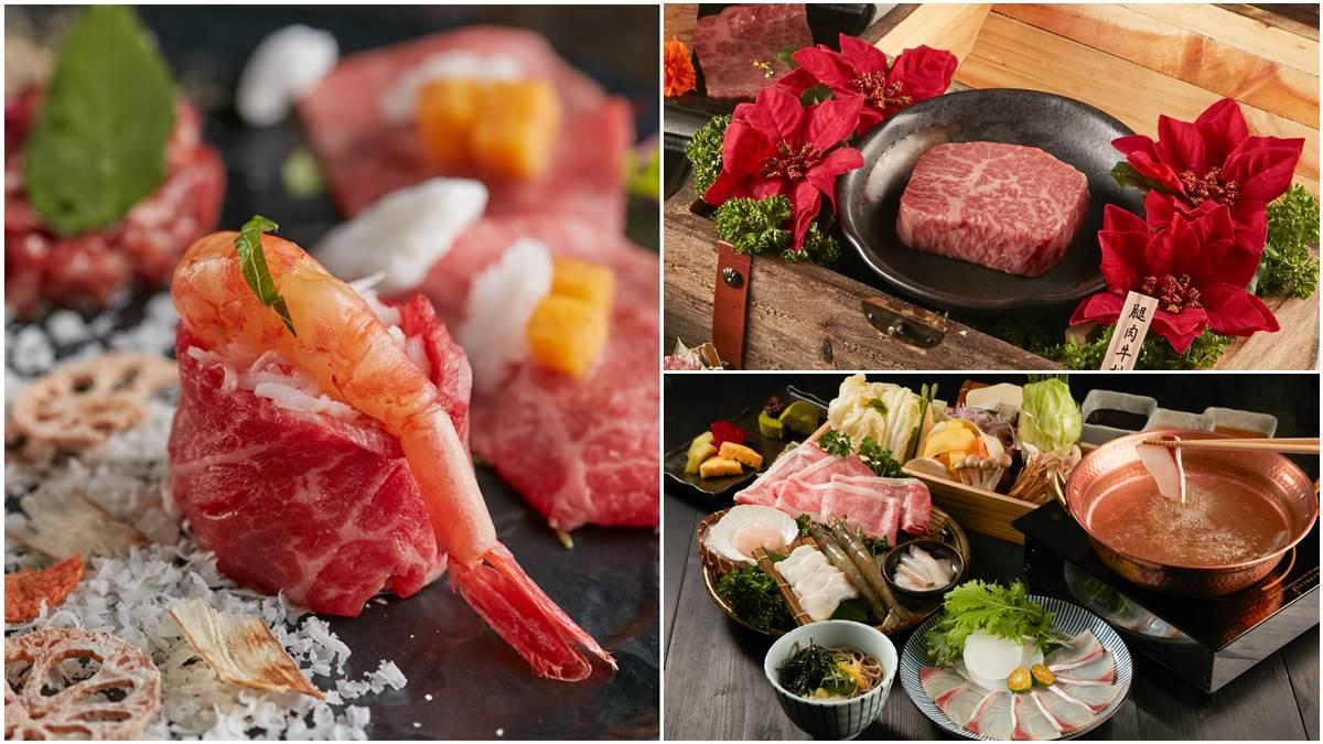 爽吃澎派大餐!5大人氣燒肉、火鍋推「跨年」套餐,日本和牛、波士頓龍蝦都吃得到