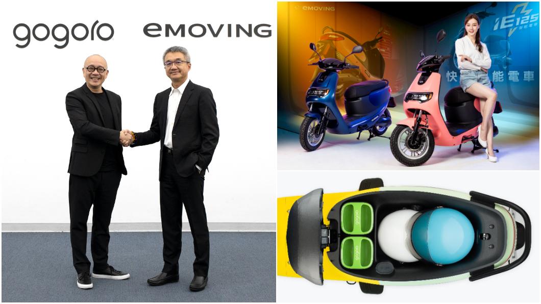 換電版eMoving預告明年底發表 聯手Gogoro佈局多元能源策略