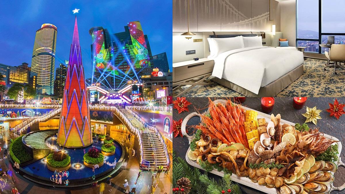 4飯店、餐廳拍最美「新北耶誕城」!每人1400元爽住、吃到飽送帝王蟹、制高點打卡