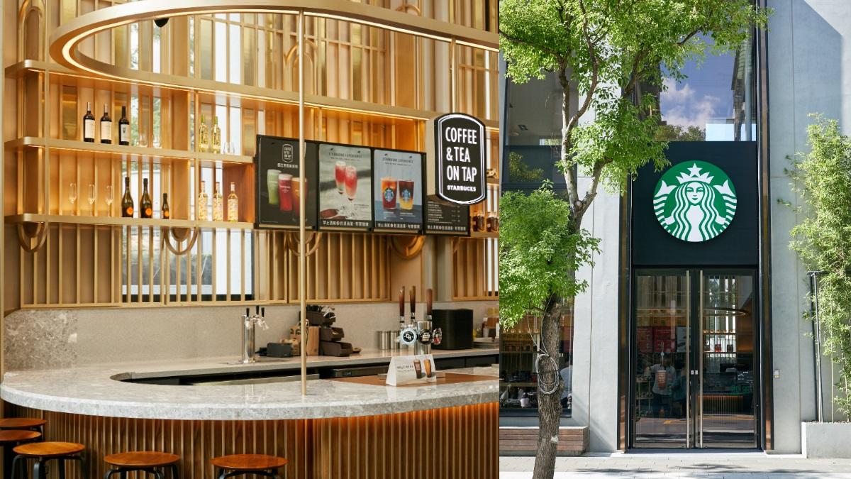 星巴克朝聖點+1!全台飯店內首間「時代寓所門市」這天開幕,超華麗中島吧檯快打卡