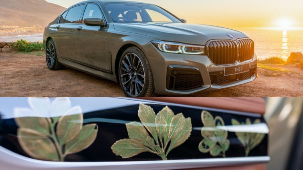 BMW 7-Series是許多層峰人士的移動首選。(圖片來源/ BMW) 社會在走大七要有! 鑲金745Le xDrive面子裡子都兼顧