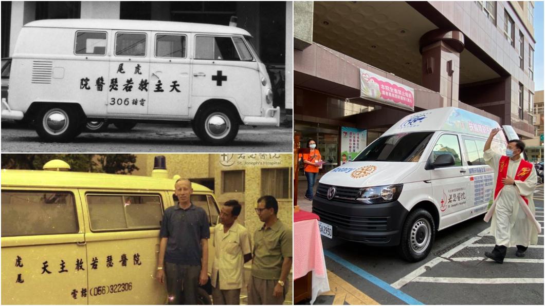 福斯商旅T1不僅外表可愛,更是臺灣早期救護車主力車種。(圖片來源/ 若瑟醫院) 記憶中的救命急先鋒 這輛車帶雲林走入現代化醫療階段