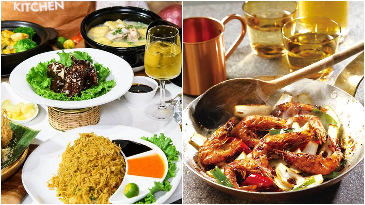 限時85折!南洋料理「YABI KITCHEN」進駐台中勤美,鮮嫩海南雞、胡椒蝦都超唰嘴