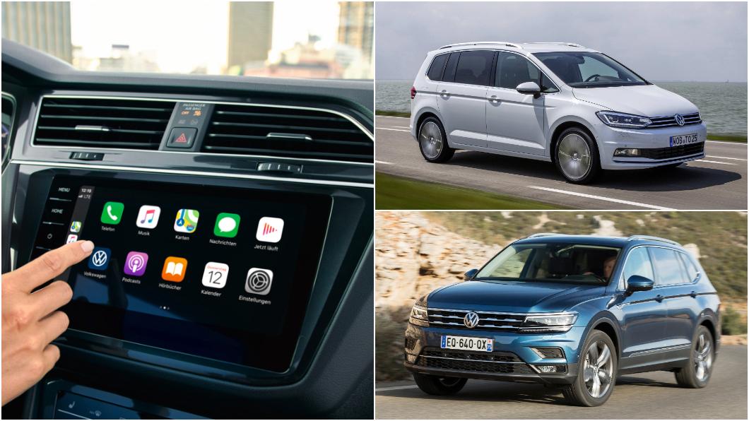 新年式Touran與Tiguan Allspace上市,9.2吋螢幕重返車內。(圖片來源/ Volkswagen) 9.2吋螢幕與導航回來了 新年式Touran與長軸Tiguan同步上市