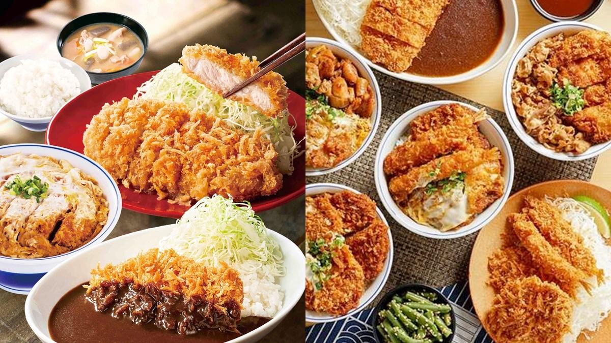 日本最大連鎖豬排店「這3天近半價」爽吃!3大招牌豬排只要150元,還能免費嗑炸蝦