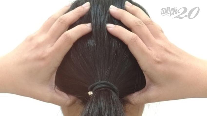 肩頸經常「頂扣扣」少吃香蕉、竹筍!中醫師教你有效舒解痠痛