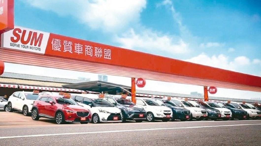中古車業者SUM推購車優惠 購車加會員可抽iPhone 12