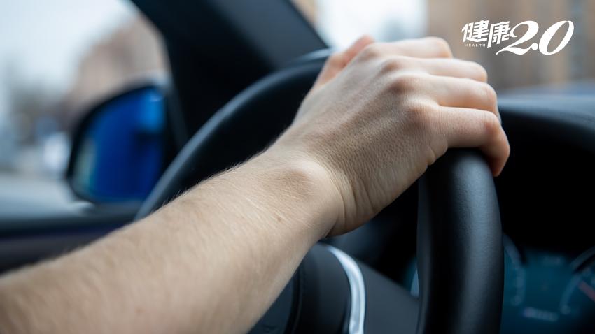 7種情況你不適合開車!研究:高齡駕駛反應速度慢1.85秒