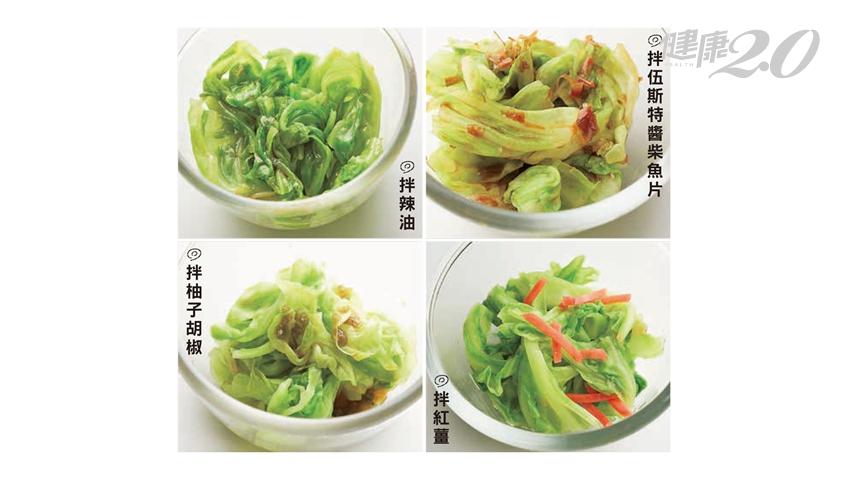冬天高麗菜便宜又好吃!4道高麗菜料理 1分鐘上菜