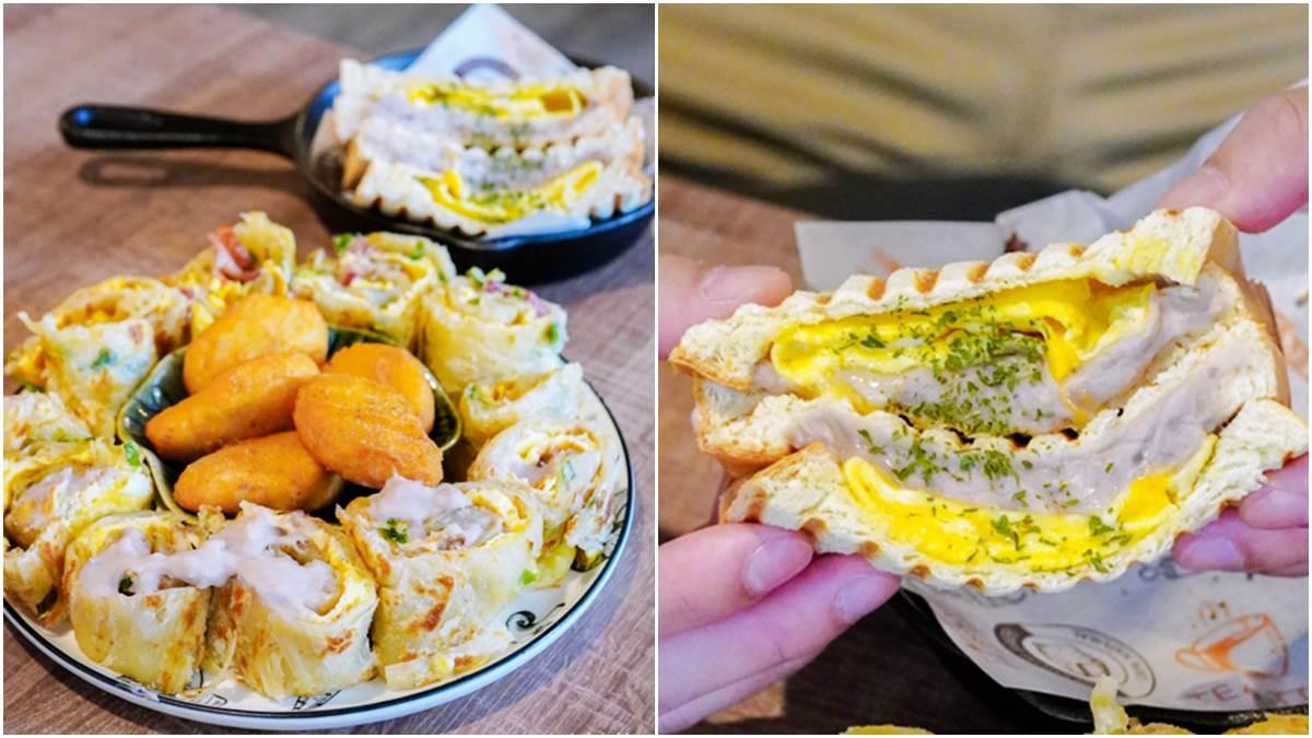去「新北耶誕城」要吃這家!板橋超狂「芋泥」早午餐大爆餡,牛奶吐司、酥香蛋餅必點