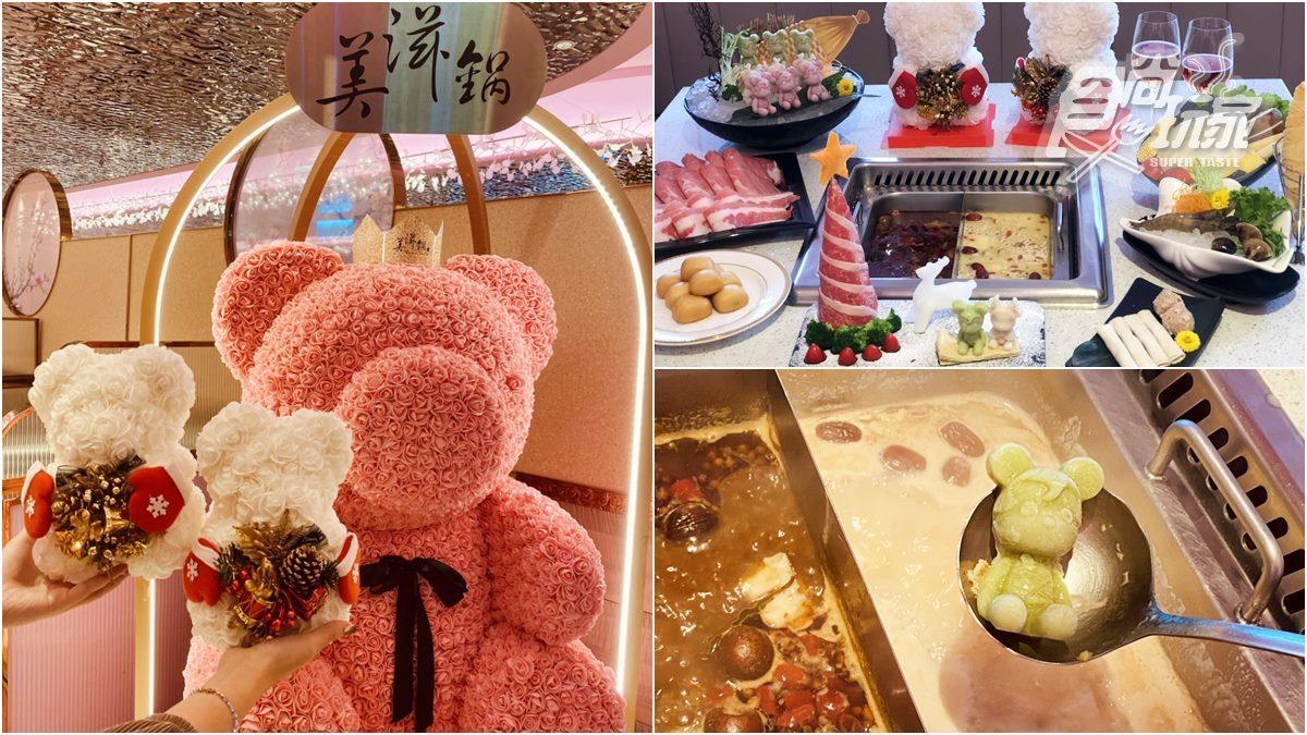 熊熊泡湯超萌!美滋鍋玩創意推「耶誕雙人套餐」,吃和牛耶誕樹、三色熊魚豆腐