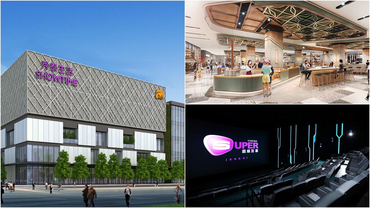 岡山最大百貨!萬坪「秀泰生活」明年開,擁80間品牌、全高雄最大15公尺影廳| 食尚玩家