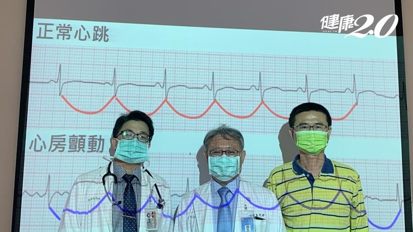 心房顫動吃藥也無效?他手術治療不用再吃藥 心悸、氣促、胸悶都改善