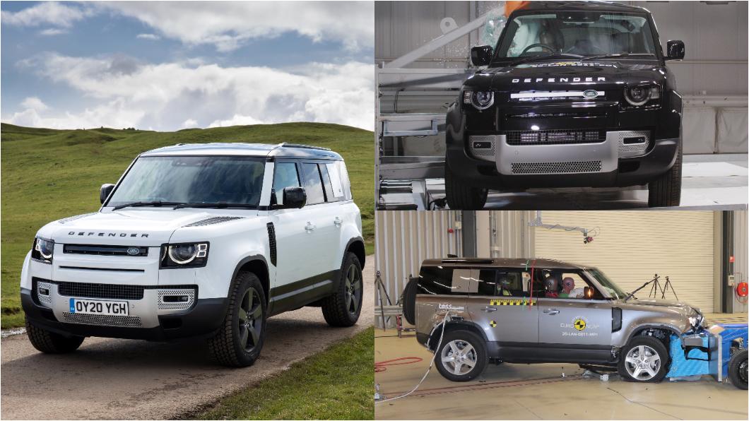 Euro NCAP公布最新一波安全評價成績,Defender取得五顆星評價。(圖片來源/ Land Rover、Euro NCAP) Defender不只強在越野 還獲Euro NCAP五星安全評價