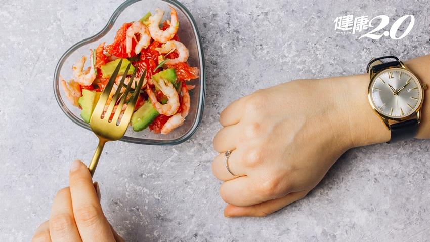 168斷食越減越胖還更累?營養師點破盲點,4種間歇性斷食「它」最好入門