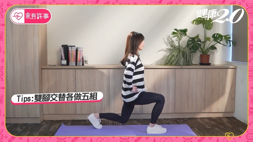 腿是第二顆心臟!3招鍛鍊下半身 練肌肉、護關節、救心臟