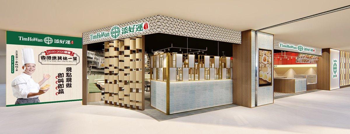 台中首間「燒肉LIKE」來了!台中百貨重新裝修,還有添好運、瓦城、MOMO壽喜燒