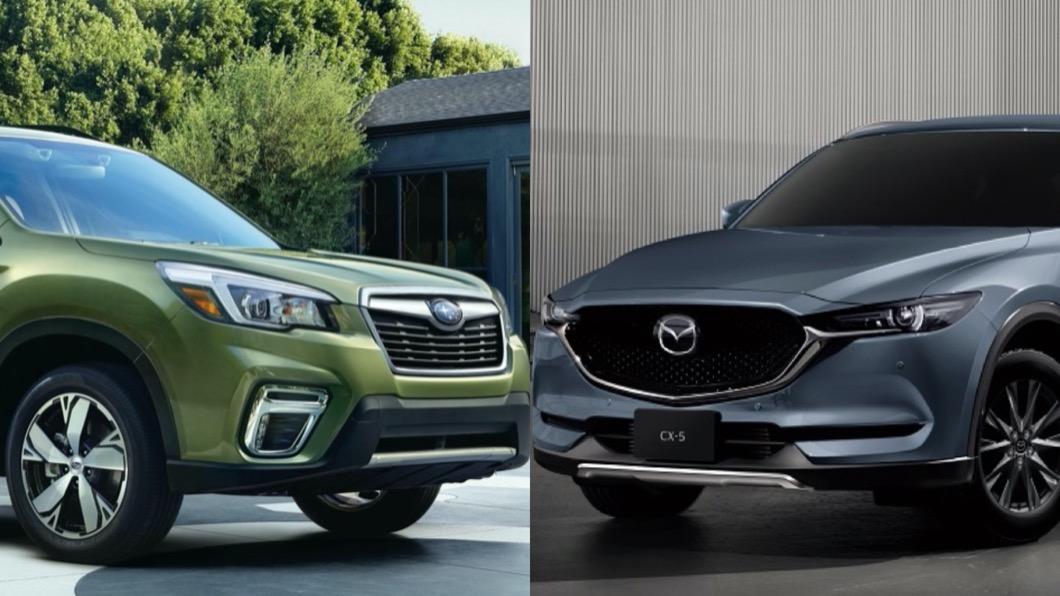 Forester與CX-5都是相當受到歡迎的進口SUV。(圖片來源/ Subaru、Mazda) 新年式Forester超識相! 年底前CX-5配備竟然「用送的」?