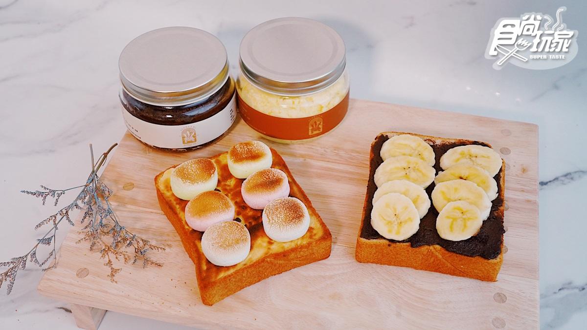 奶香+果香控雙滿足!吐司人最愛「金黃奶酥醬」抹好抹滿,還有「果茶醬」能秒沖泡飲料