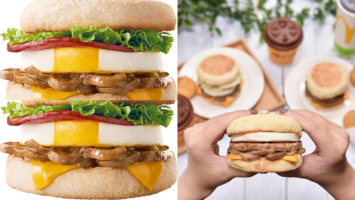 升級版滿福堡58天能吃!麥當勞全新7大品項「切片蕈菇」吃得到,最低68元爽嗑早餐