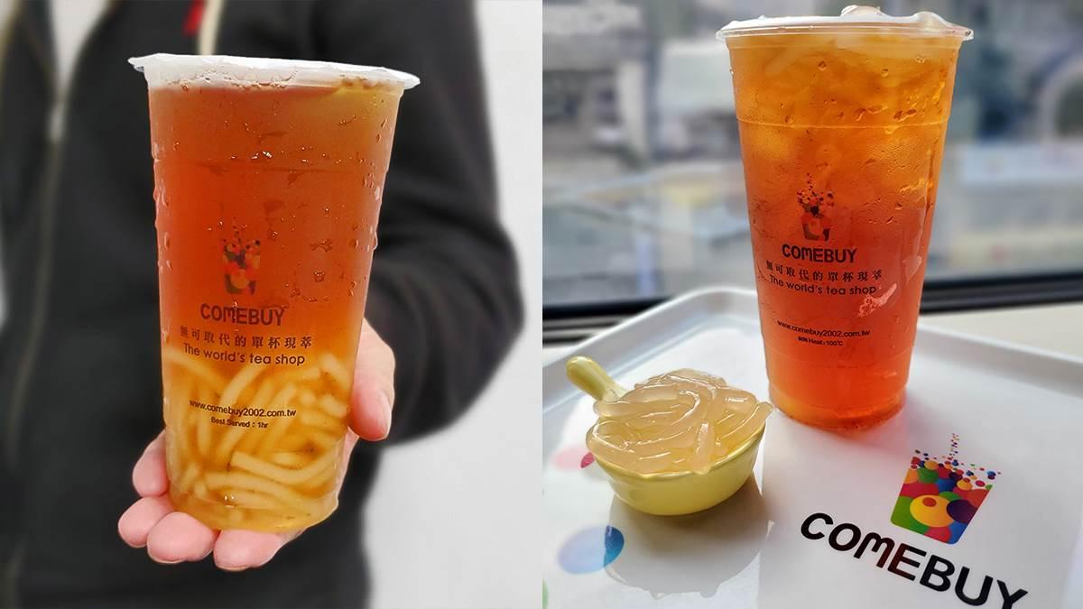 元旦+開工都喝爆!1月全台12家飲品優惠:CoCo第二杯半價、星巴克滿額有買一送一券