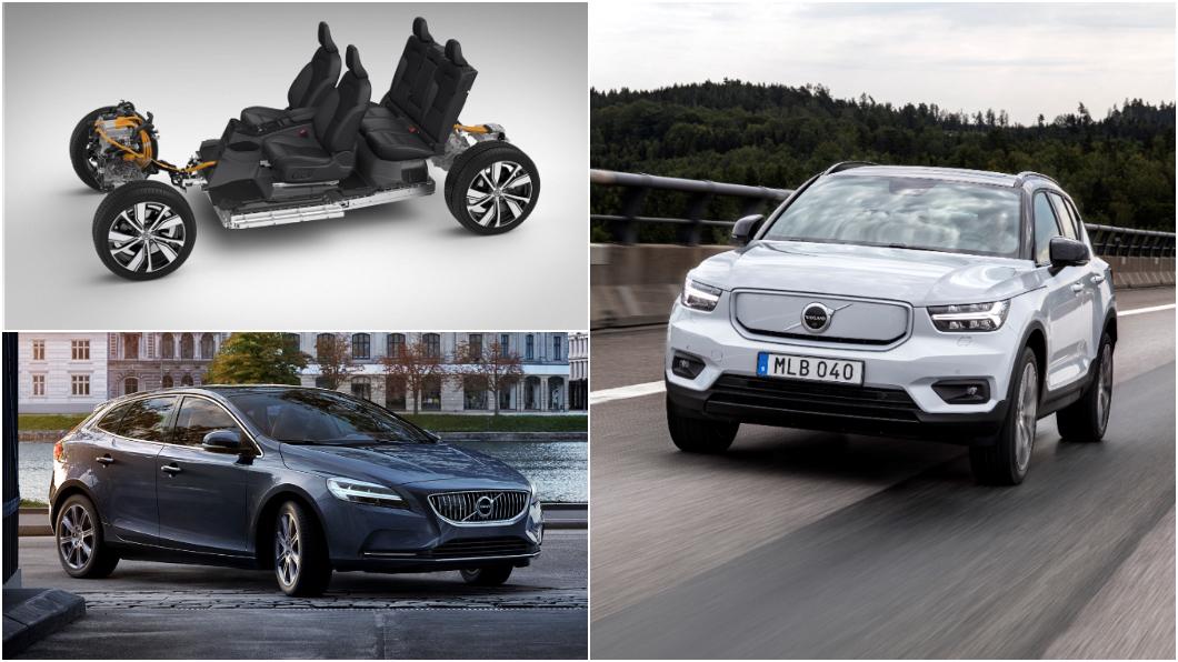 Volvo預告將於明年3月發表全新電動車。(圖片來源/ Volvo) Volvo預告明年3月推新電動車 V40後繼仍遙遙無期