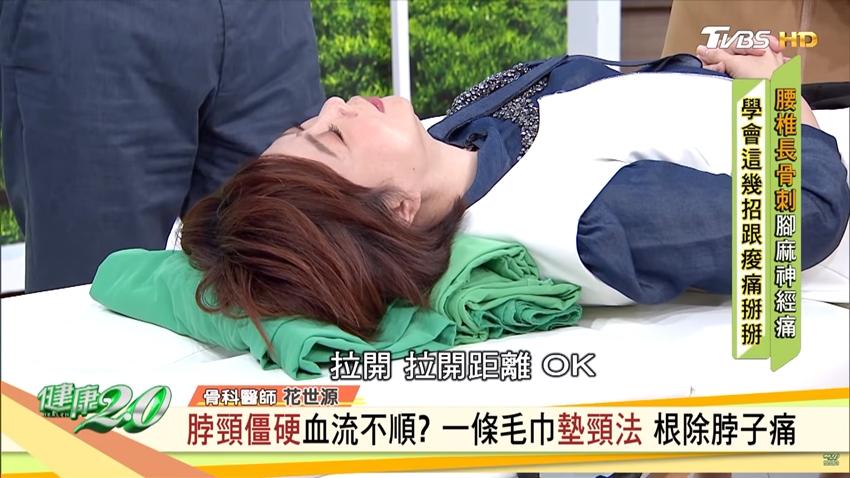腰痛到睡不著?一顆枕頭能自救 骨科醫師教你「舒服睡姿」