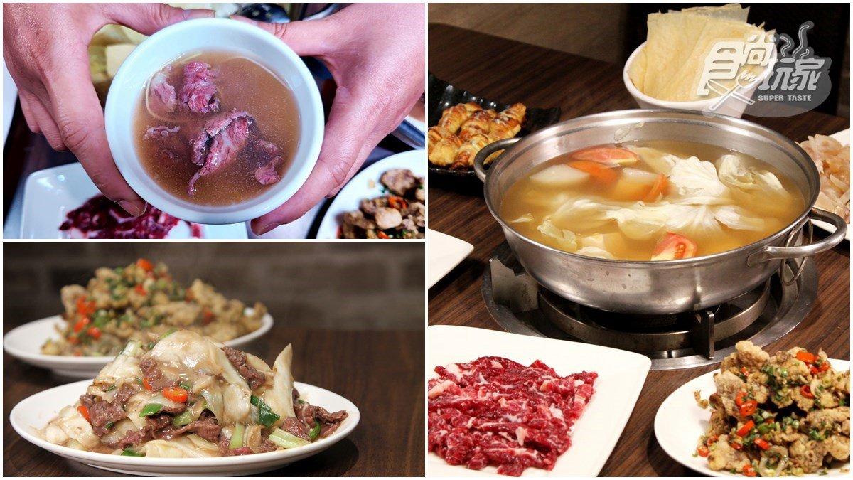 每日新鮮直送!台北獨門蔬果牛肉鍋吃得到「台南溫體肋眼牛」,招牌一肉三吃超銷魂