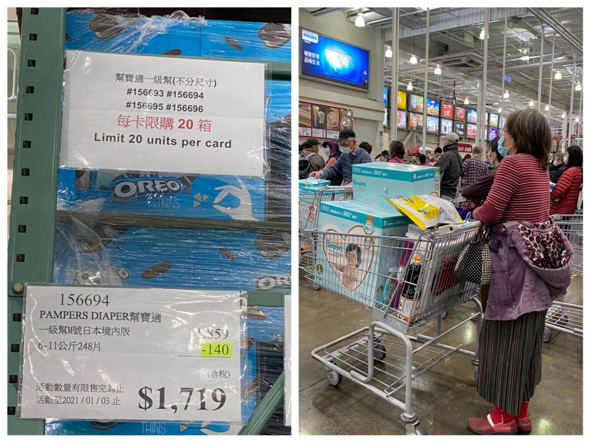 好市多再爆「尿布堆箱搬運潮」 網讚:每卡限購20箱人人買得到