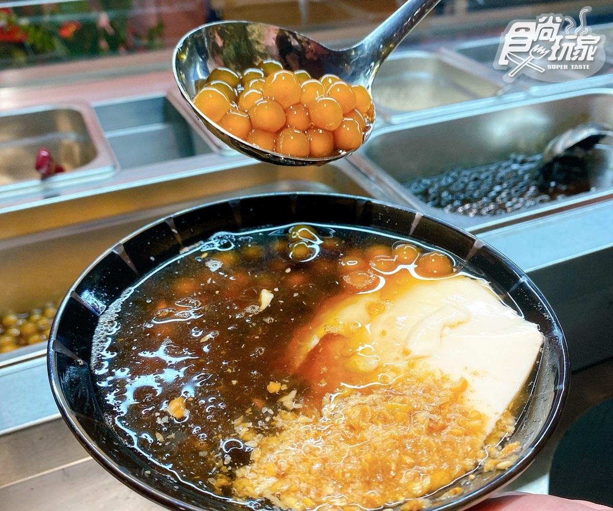 【新開店】餐車紅到開店!「泉水鹽滷豆花」撒麥芽糖花生粉,還吃得到雪燕、桃膠