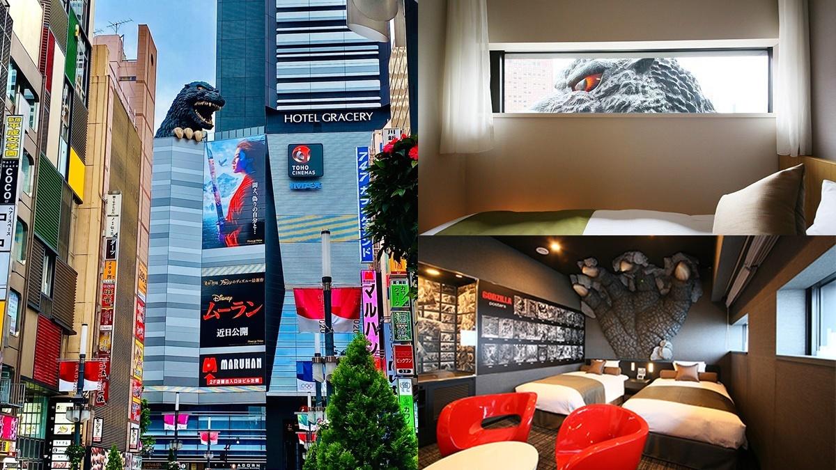 一秒飛到新宿!台北「哥吉拉飯店」這時開幕,巨型「恐龍頭」忠孝東路就可拍