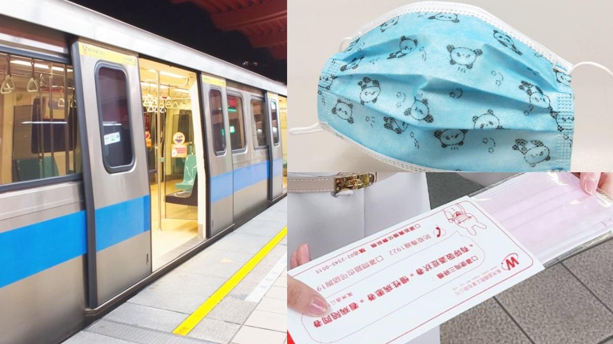 北捷「口罩販賣機」新年推新款!Q萌「熊貓款」6大站買得到,實名制毎片4元也開跑了